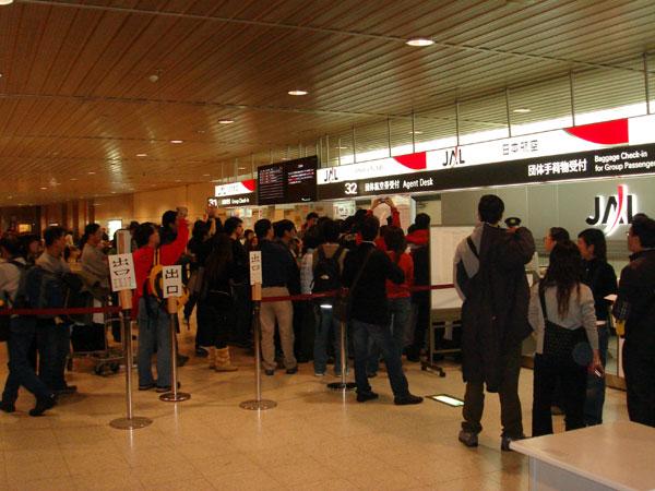 chitose airport, Hokkaido